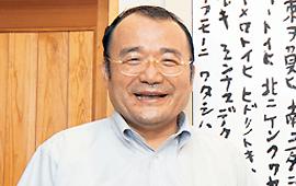 外科医 矢山 利彦 医療法人山桃会クリニック