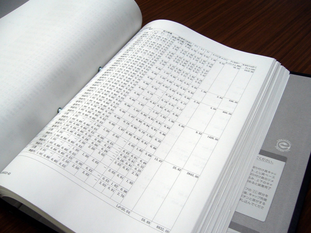 構造計算による徹底した耐震への取り組み、建築基準法を上回る徹底した検証。
