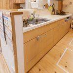 キッチンはタカラスタンダード製で広々とお使い頂けます。